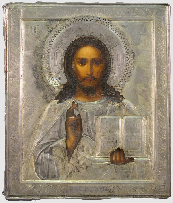 24: A Russian Icon, the Lord Almighty, covered