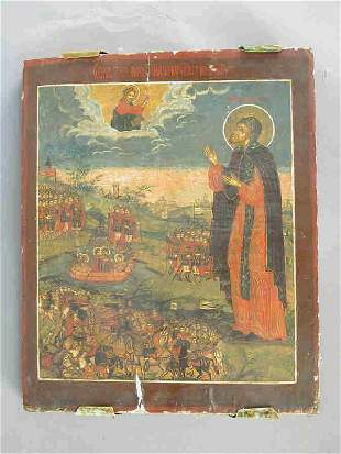 A Russian icon depicting a battle scene and