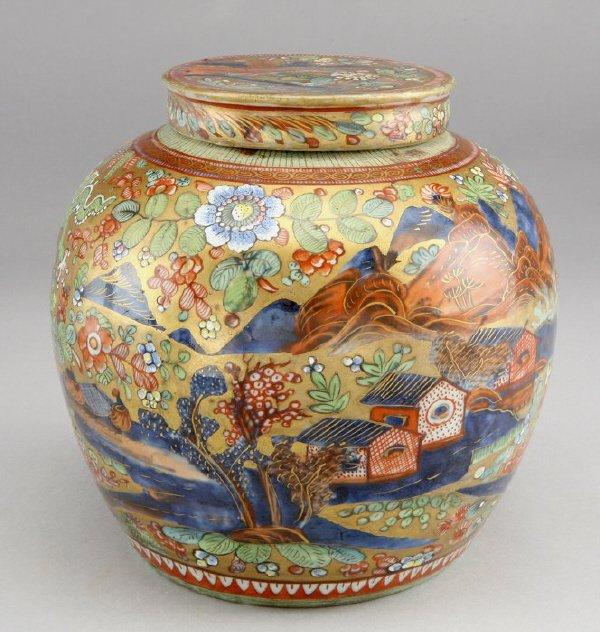 9: (2) Imari clobbered porcelain jars with covers,