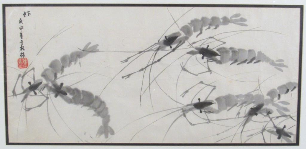 Attributed to Qi Baishi- Water Color