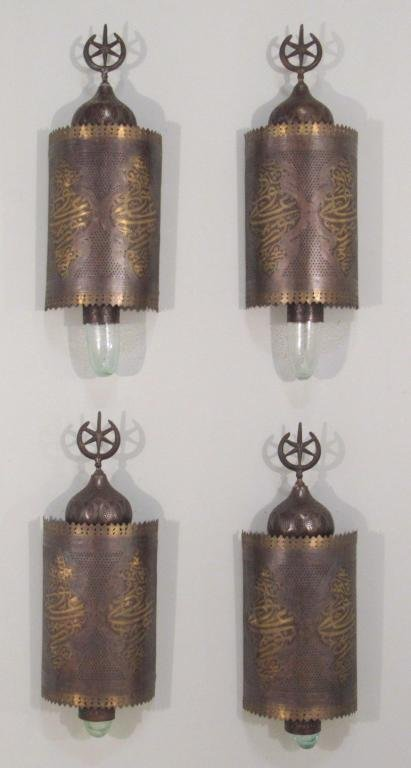 Set of 4 Moorish Style Sconces