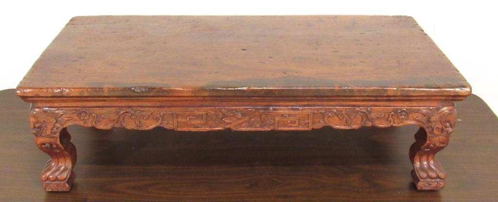 Antique Chinese Low Table Top Table