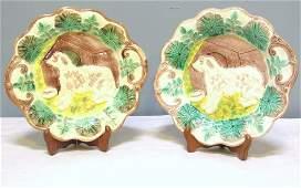 Pair Antique English Majolica Dog Plates