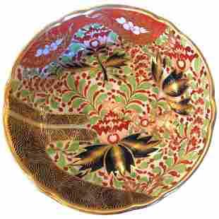 19th Cent. English Worcester Imari Porcelain Bowl