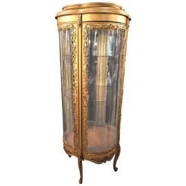 Circular Gilt Wood Louis XV Curio Vitrine Showcase