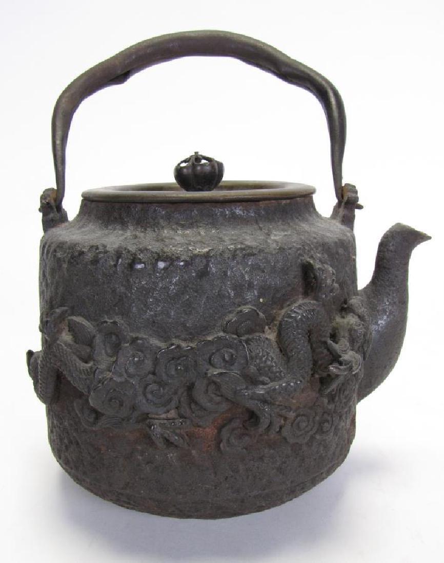 Japanese Tetsubin Chagama Iron Kettle