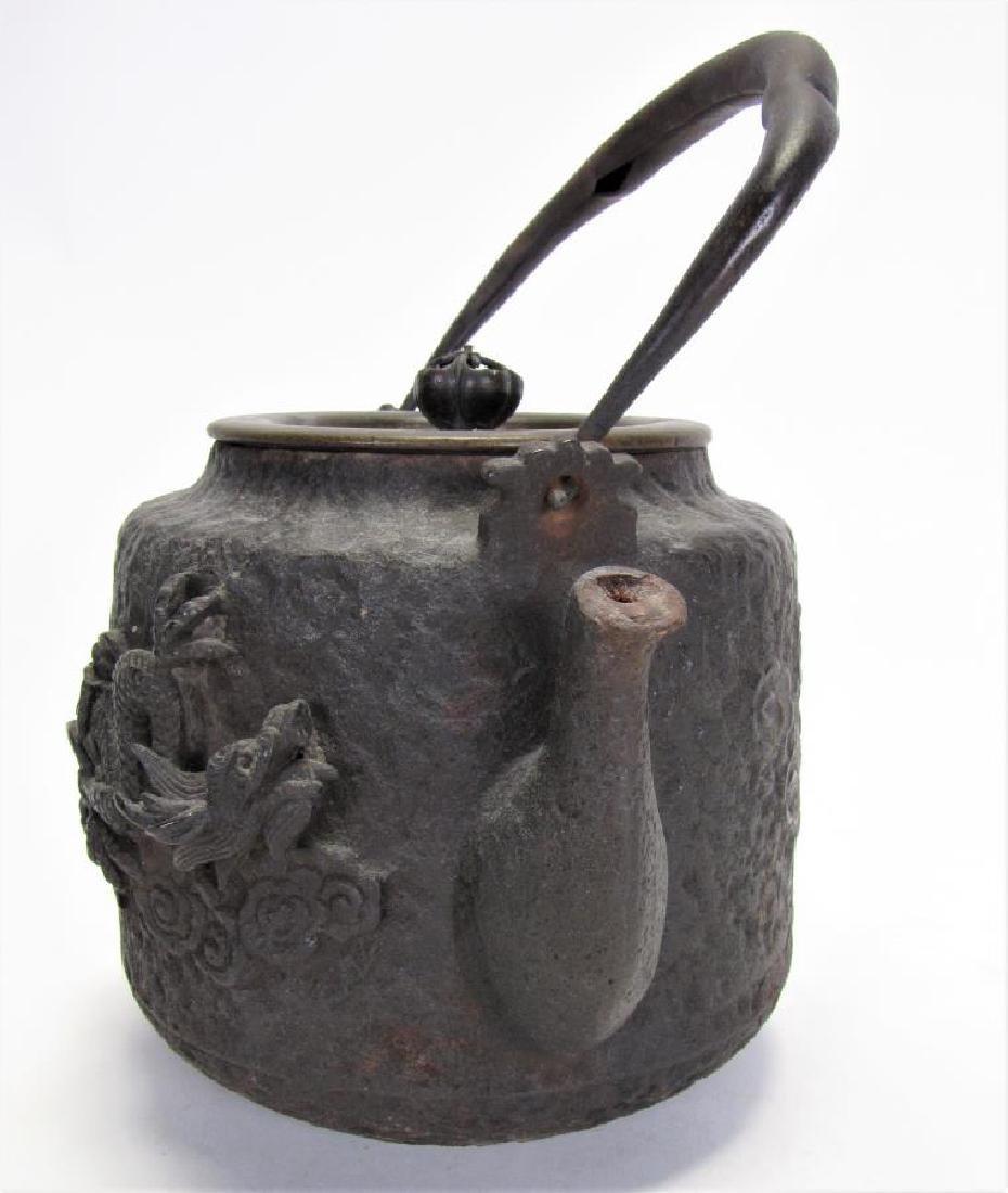 Japanese Tetsubin Chagama Iron Kettle - 3