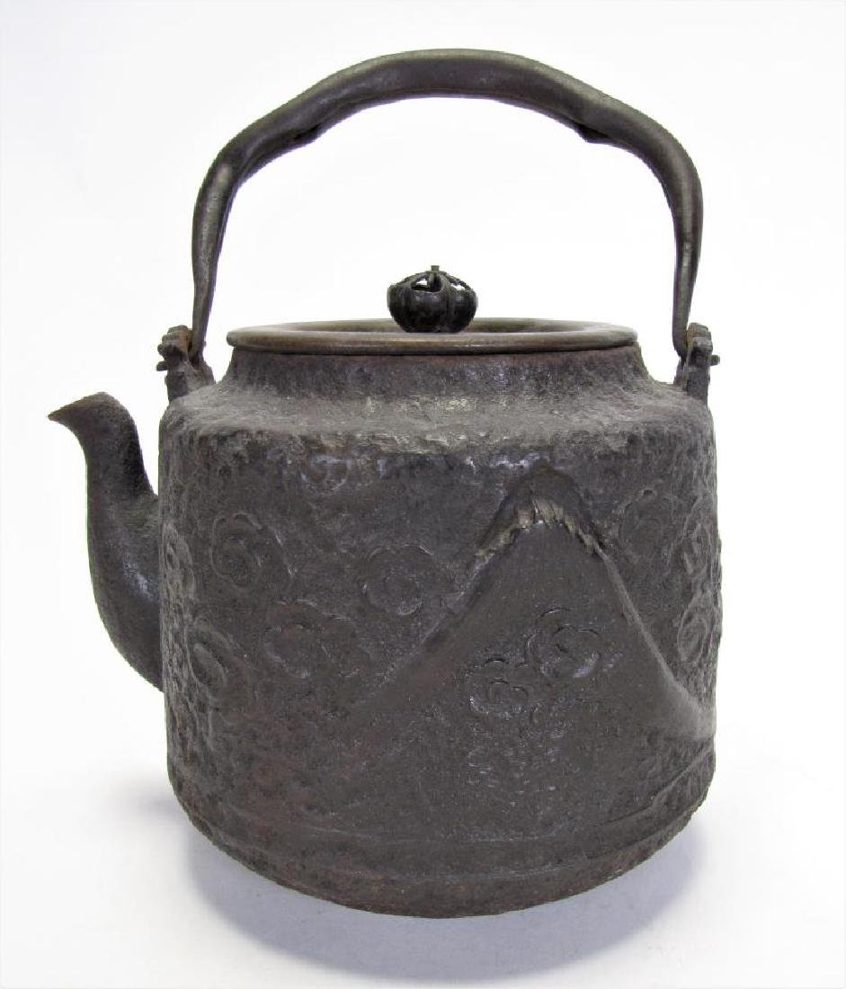 Japanese Tetsubin Chagama Iron Kettle - 4
