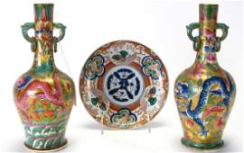 Antique Oriental Porcelain vases and Dish