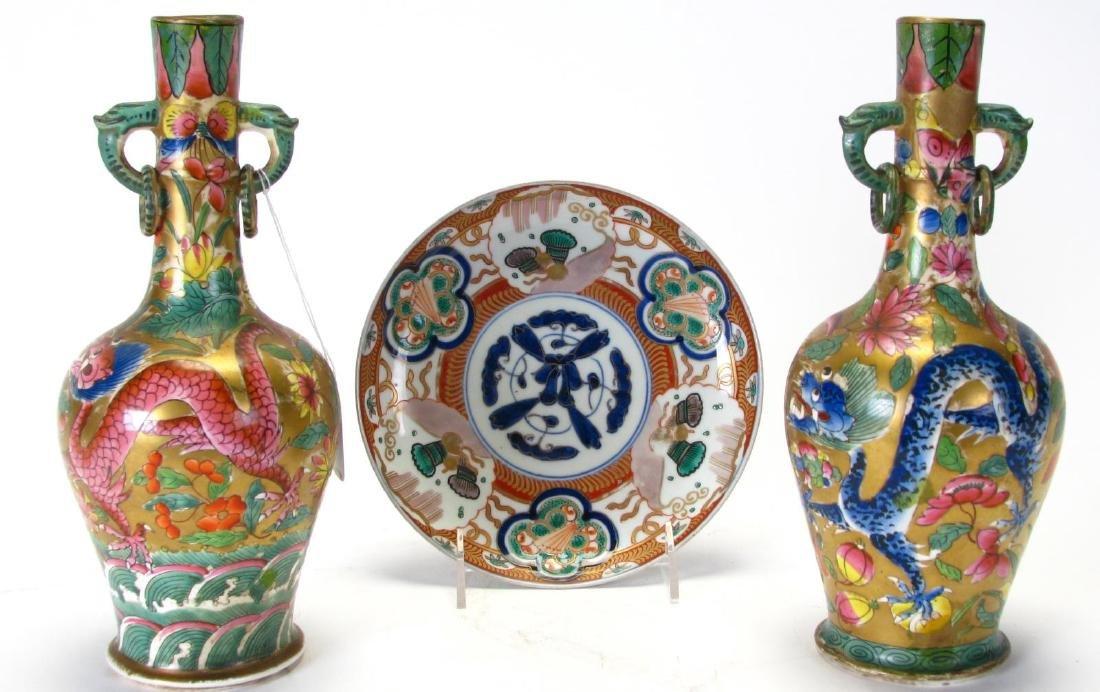 Antique Oriental Porcelain vases and Dish