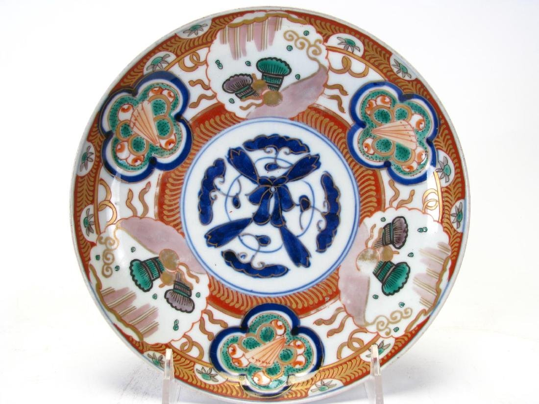 Antique Oriental Porcelain vases and Dish - 3