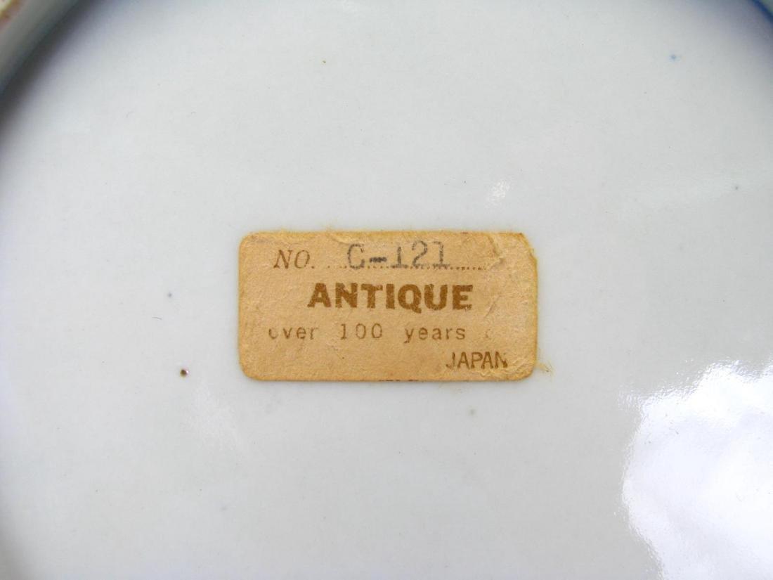 Antique Oriental Porcelain vases and Dish - 4