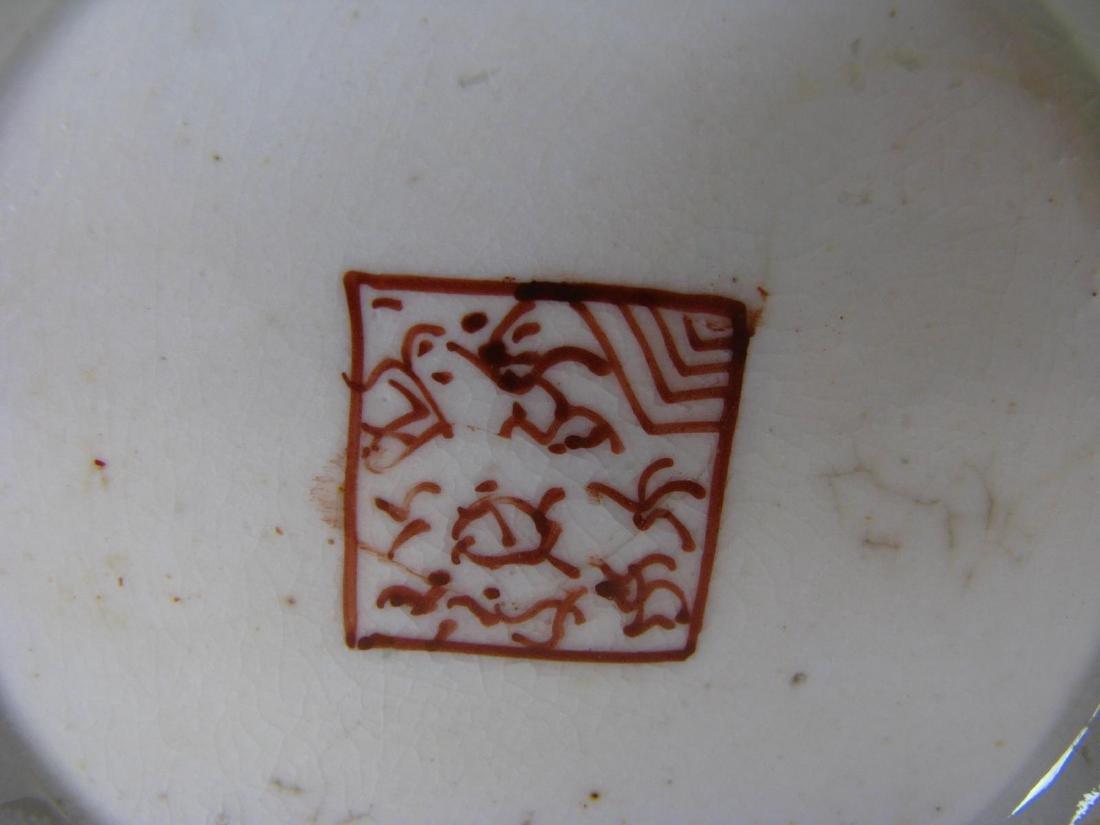 Antique Oriental Porcelain vases and Dish - 5