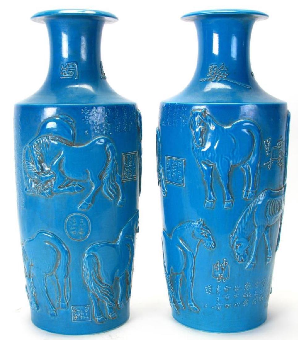 Pair of Oriental Porcelain Vases
