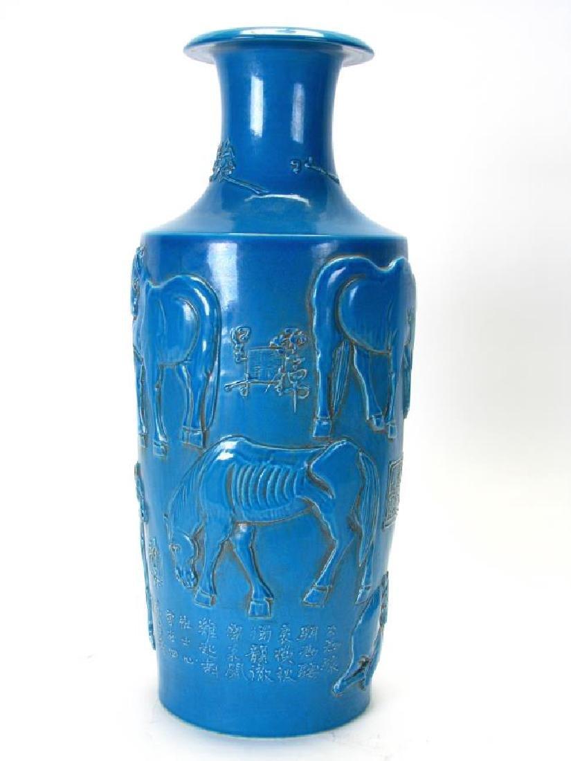 Pair of Oriental Porcelain Vases - 2