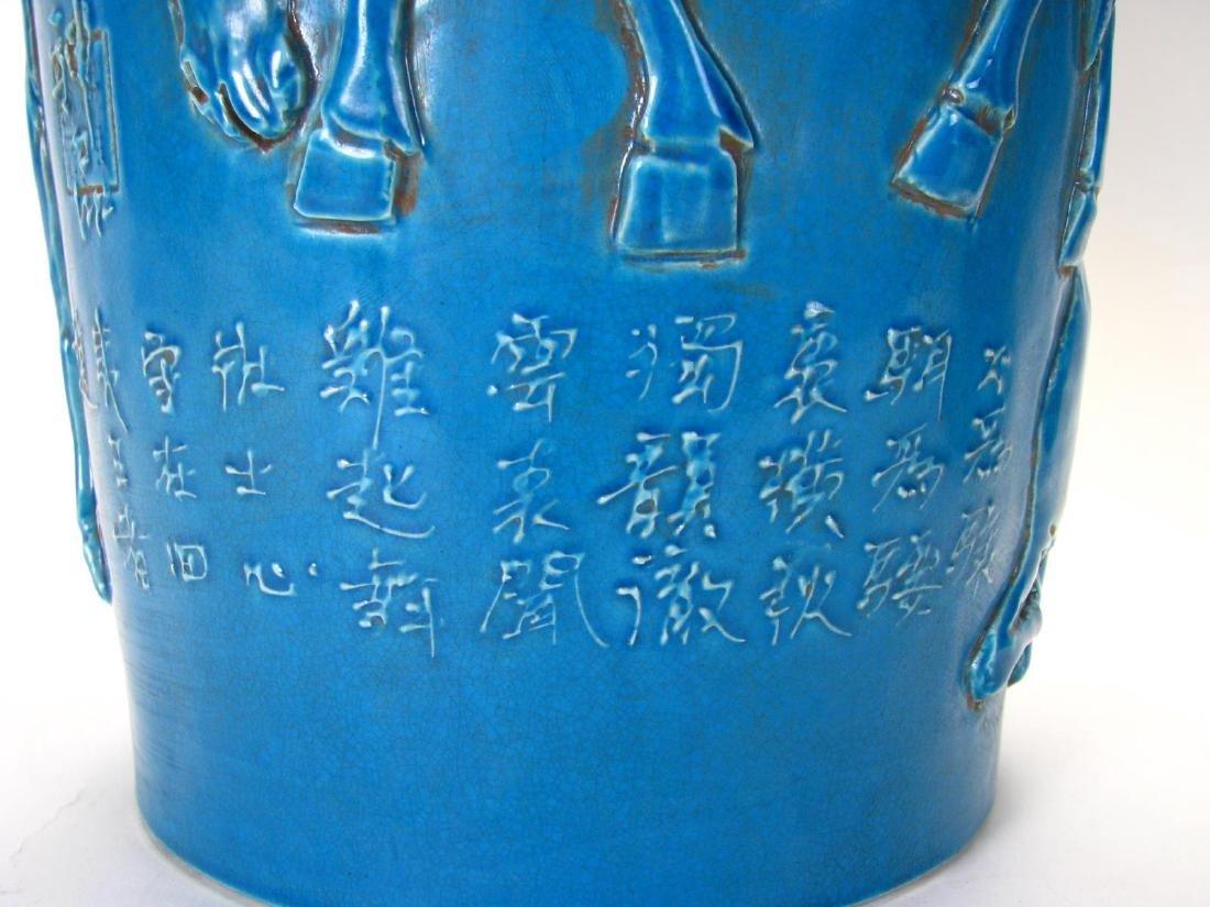 Pair of Oriental Porcelain Vases - 3