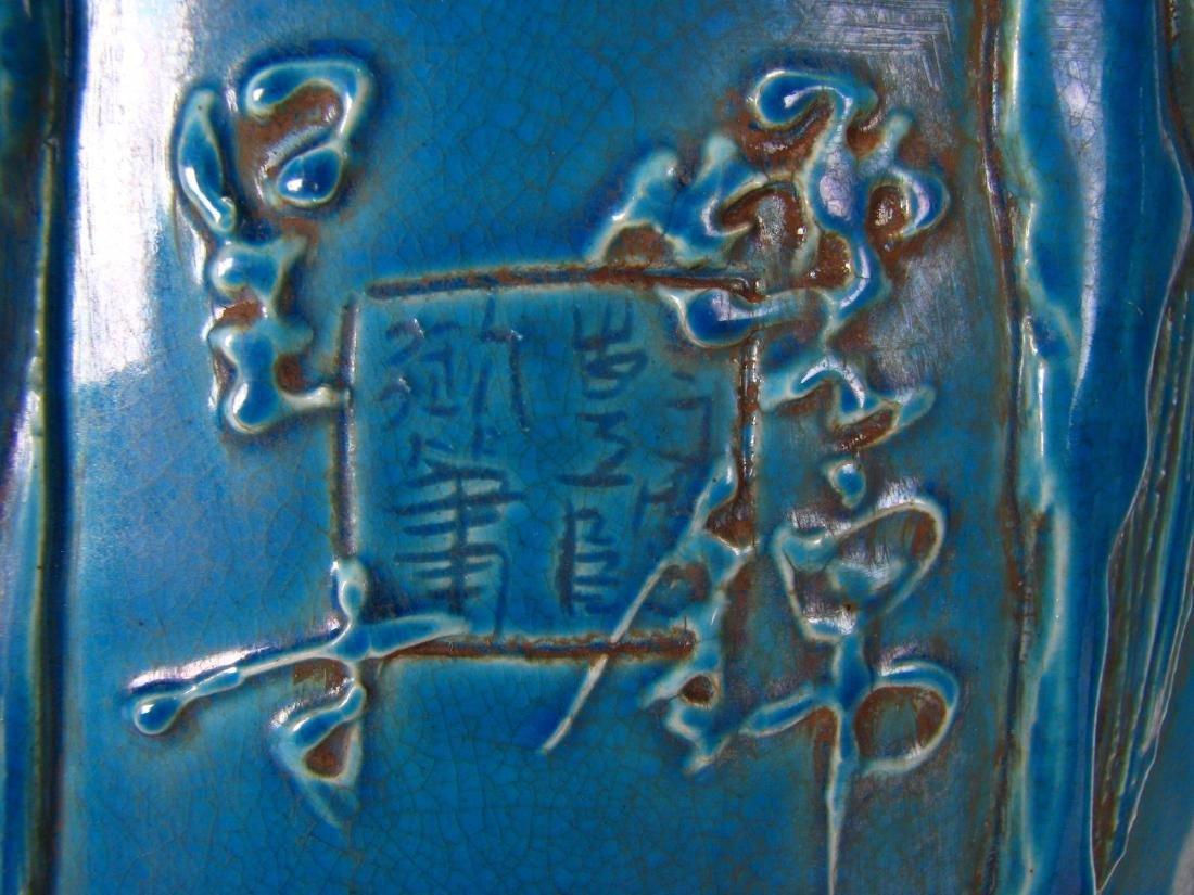 Pair of Oriental Porcelain Vases - 4