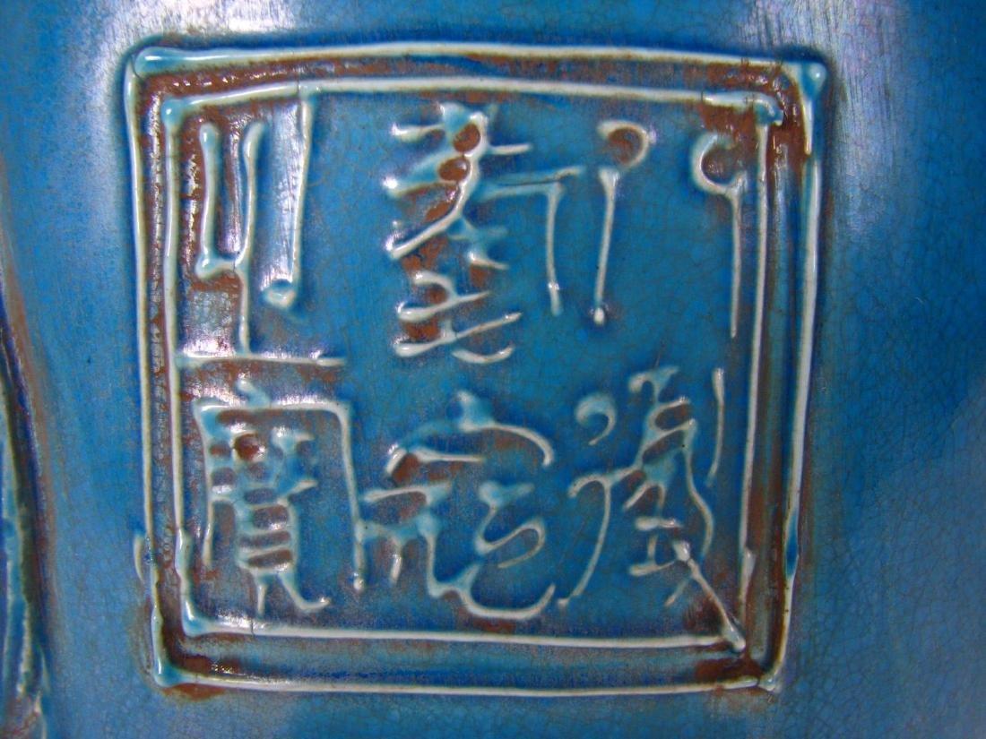 Pair of Oriental Porcelain Vases - 5