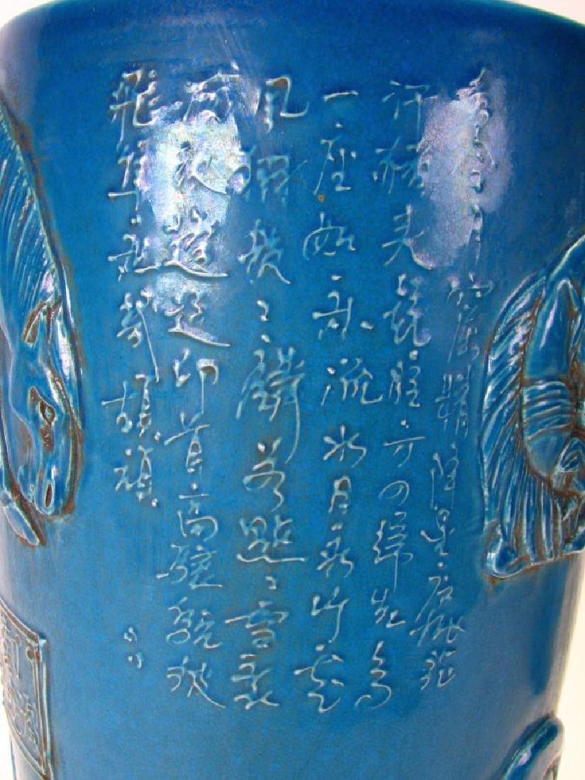 Pair of Oriental Porcelain Vases - 6