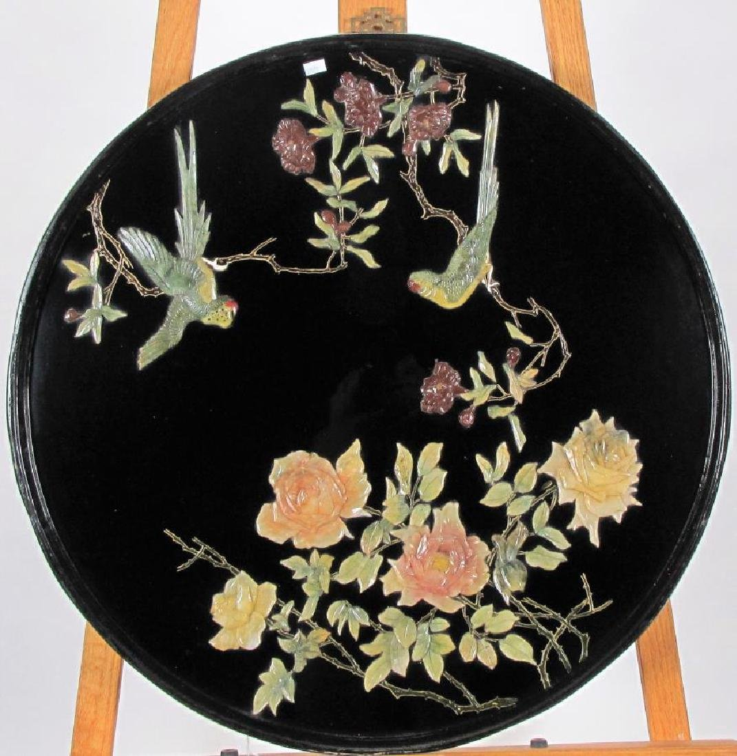 Oriental Black Lacquer Wall Hanging