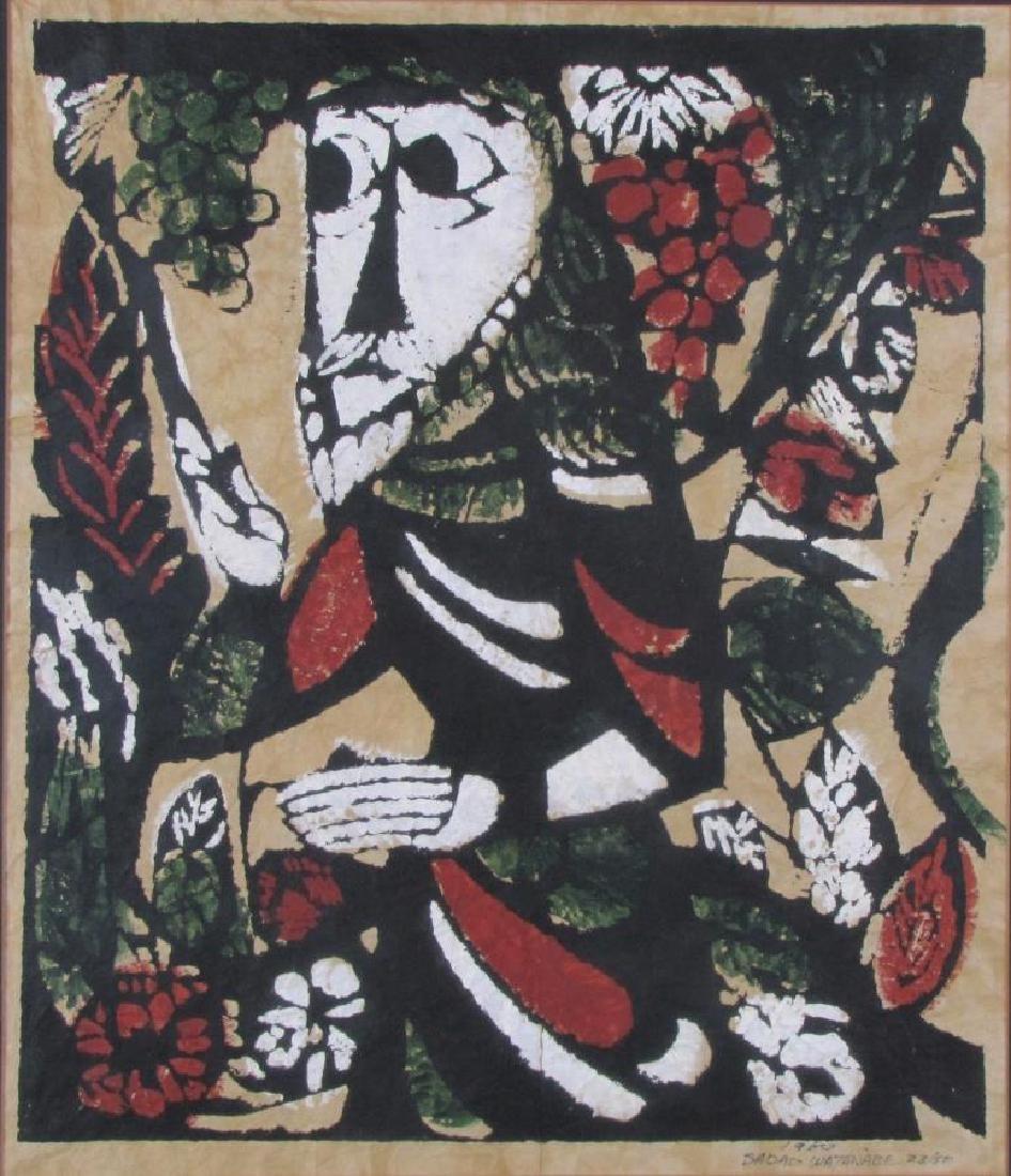 Sadao Watanabe Ltd Ed Color Woodblock Print