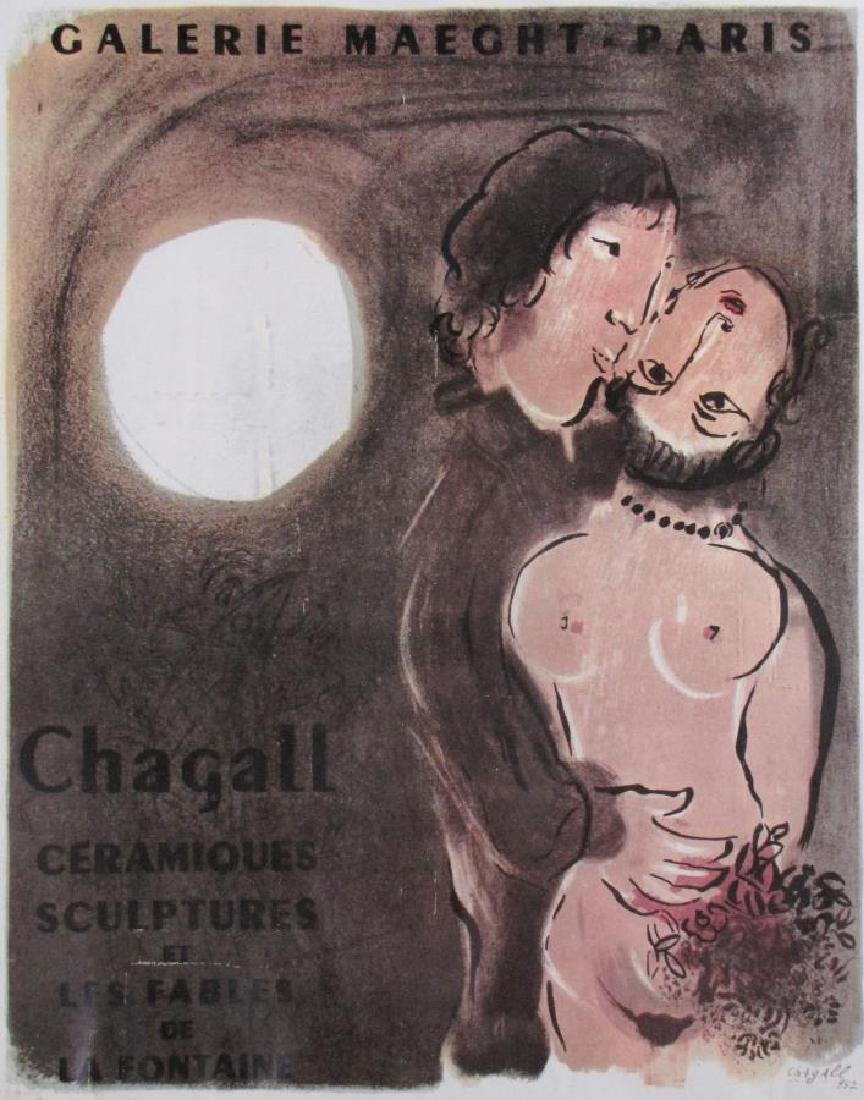 Reproduction Chagall Exhibition Poster - 2