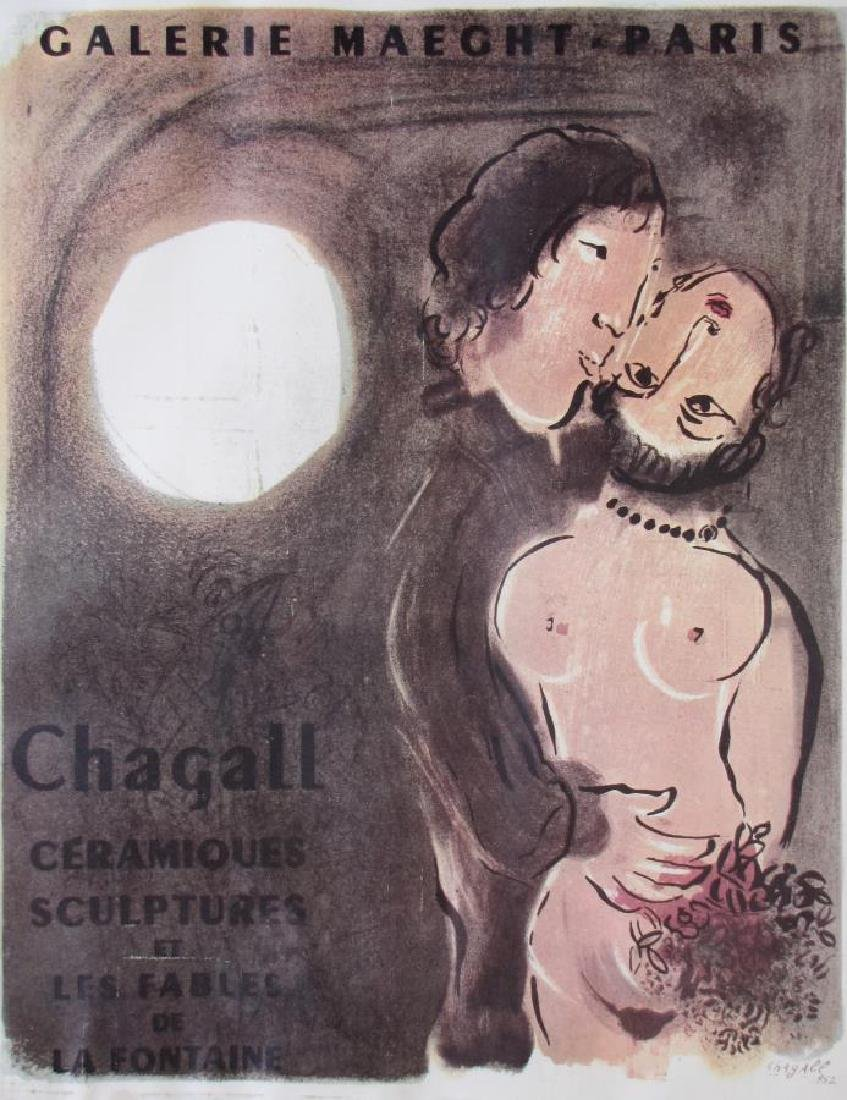 Reproduction Chagall Exhibition Poster - 5