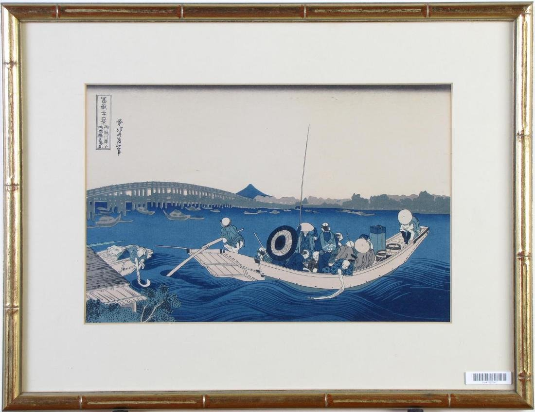 After Hokusai, Bridge, Boat with Figures