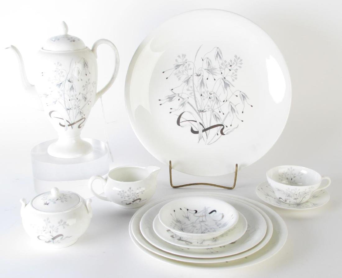 Wedgwood 'Wild Oats' Bone China Service for Eight