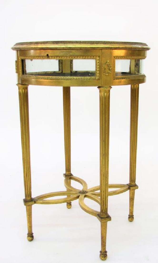 Louis XVI Style Vitrine Table