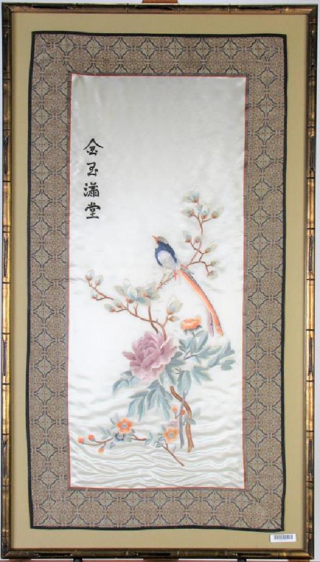 Framed Japanese Silk Embroidery