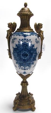 212: Gilt Metal and Porcelain Urn