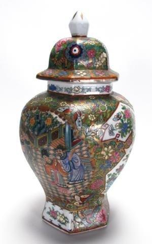 214: Japanese Decorator Lidded Urn