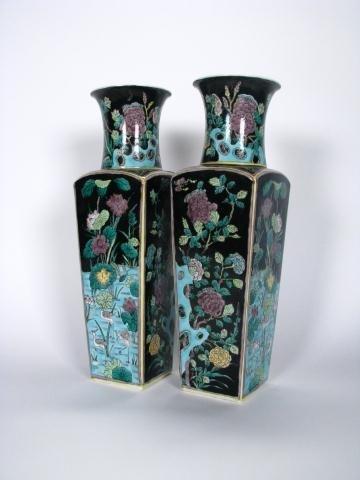222: Pair of Japanese Decorator Vases