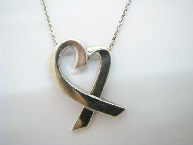 600: Sterling Silver Tiffany Heart Motif Necklace