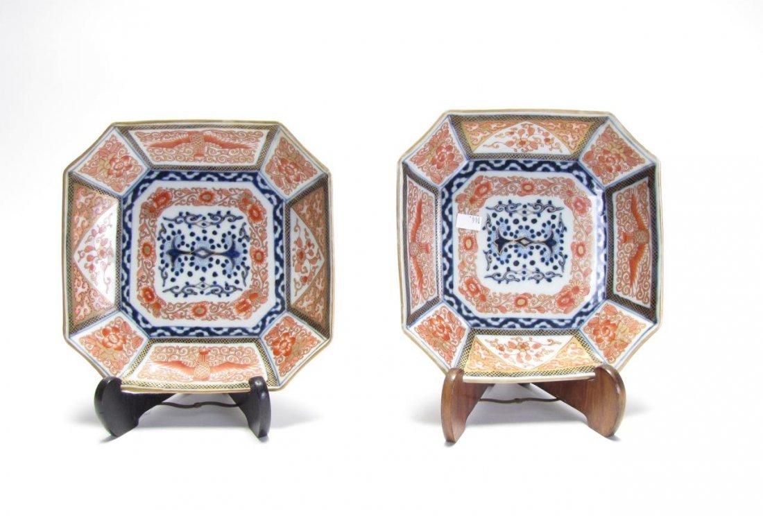 Pair of Oriental Porcelain Bowls