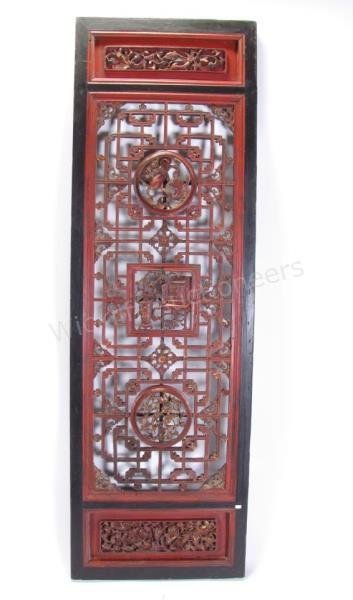 Carved Oriental Screen Panel