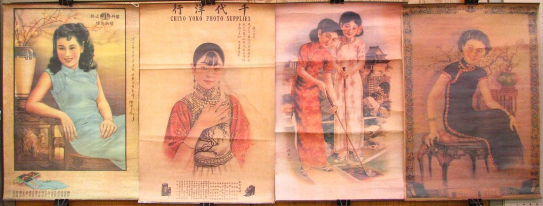 Group of Four Antique Chinese Advertising Posters