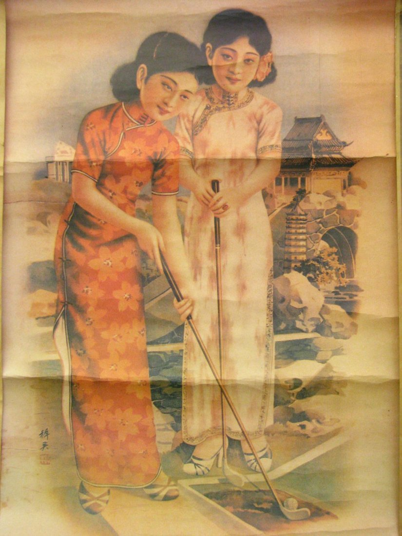 Group of Four Antique Chinese Advertising Posters - 4