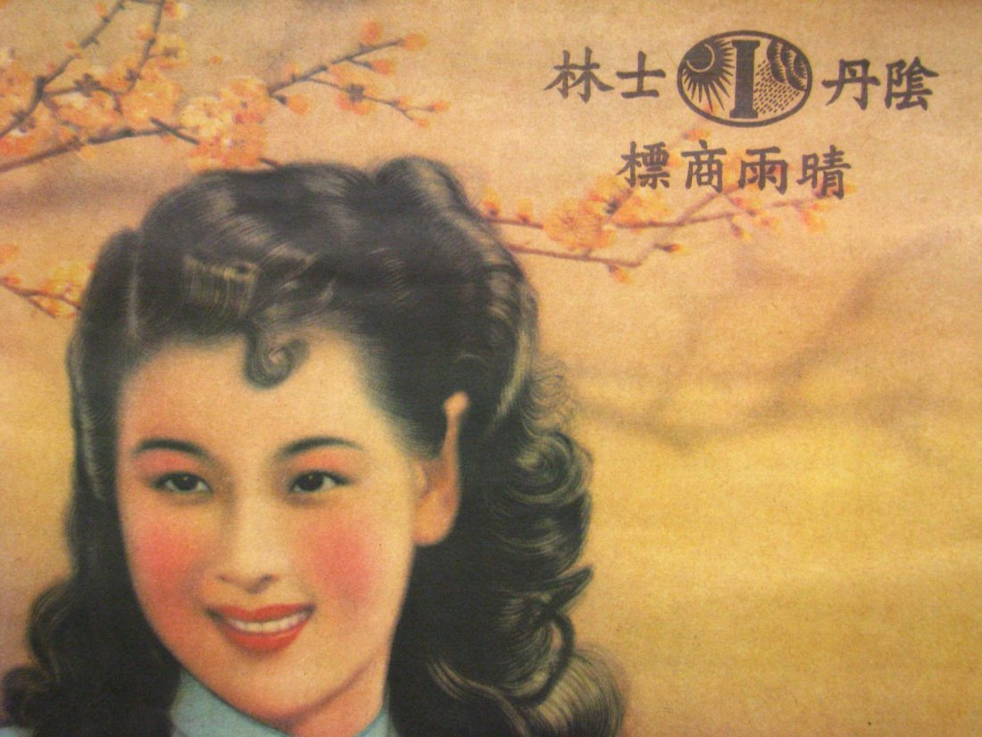 Group of Four Antique Chinese Advertising Posters - 7