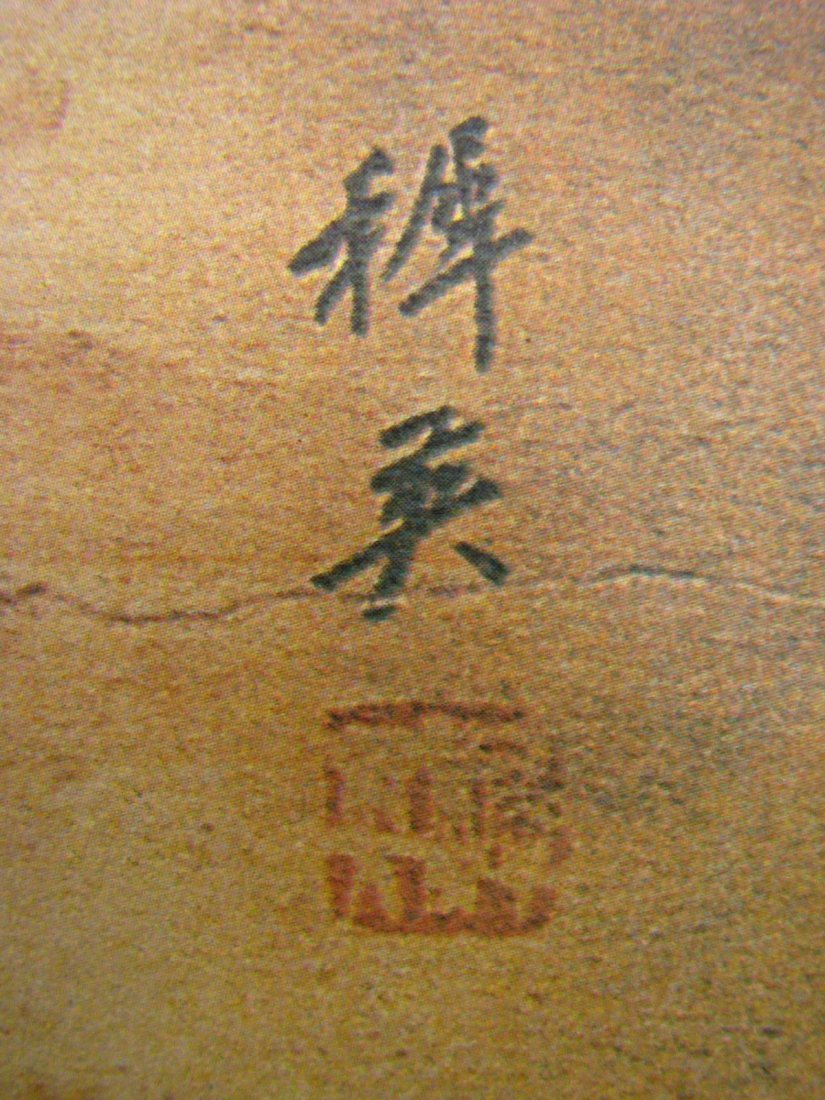 Group of Four Antique Chinese Advertising Posters - 8