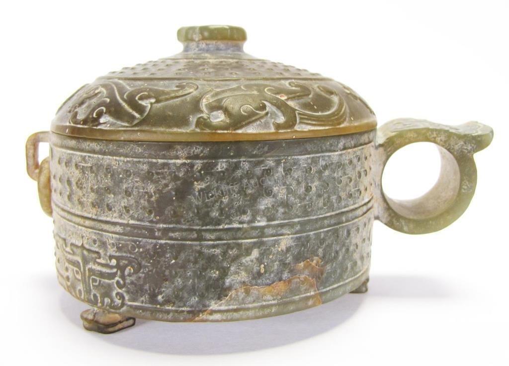 Chinese Han Dynasty Jade Censer