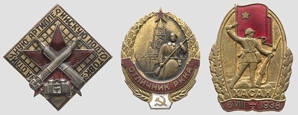 5016: Sowjetunion - drei militärische Abzeichen.