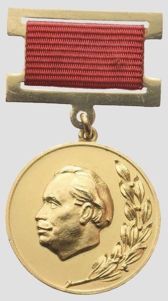 5021: Dimitroff-Nationalpreis.