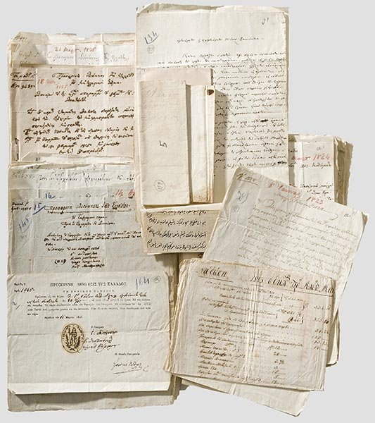 5460: Hochbedeutendes Archiv offizieller Dokumente und