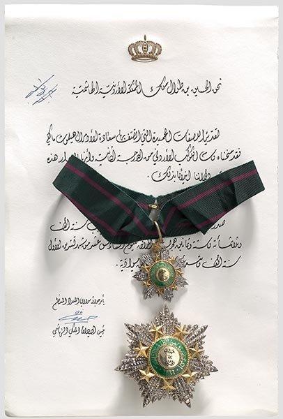 5016: Jordanien - Orden Al Kawkab Al Ordani (Stern von
