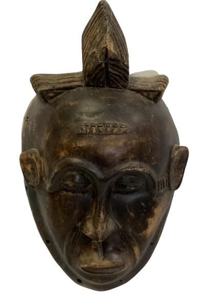 """HAND CARVED AFRICAN TRIBAL MASK 11"""""""