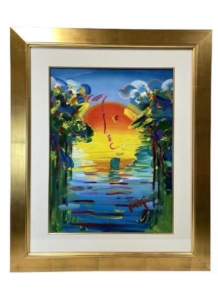 """PETER MAX ACRYLIC ON PAPER """"BETTER WORLD"""" 1/1"""