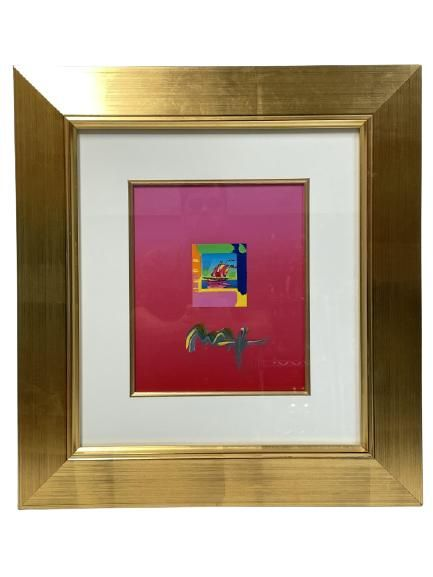"""PETER MAX """"COSMIC SAILBOAT"""" ACRYLIC ON PAPER 1/1"""