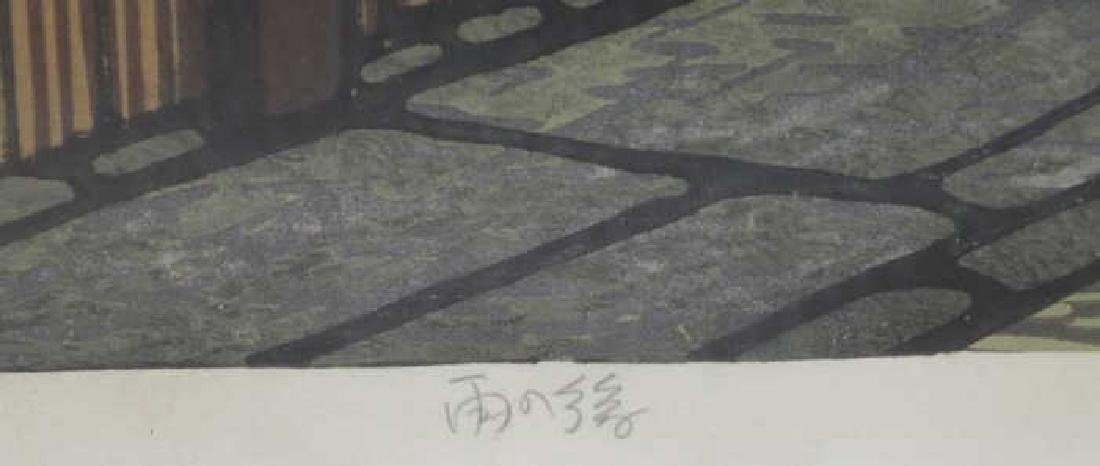 Two 20th Century Japanese Woodblock Prints. - 6
